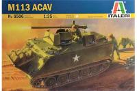 M113 ACAV з 106мм безвідкатною гарматою (ITALERI 6506) 1/35