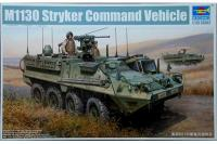 M1130 Stryker Command Vehicle (Trumpeter 00397) 1/35
