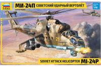 Мі-24П (ZVEZDA 4812) 1/48