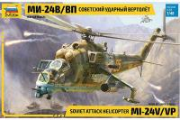 Мі-24В/ВП (ZVEZDA 4823) 1/48