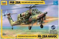 Мі-28А (ZVEZDA 7246) 1/72