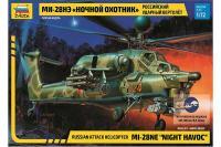 """Мі-28НЕ """"Нічний мисливець"""" (ZVEZDA 7255) 1/72"""