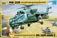 Ми-35М (ZVEZDA 7276) 1/72