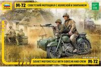Мотоцикл М-72 з люлькою та екіпажем (ZVEZDA 3639) 1/35