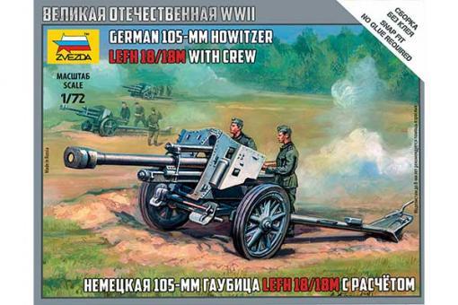 Німецька 105-мм гаубиця з розрахунком (ZVEZDA 6121) 1/72