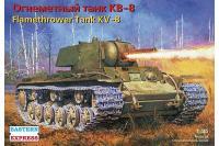 Вогнеметний танк КВ-8 (Eastern Express 35087) 1/35