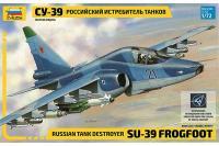 Су-39 (Zvezda 7217) 1/72
