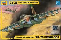 Су-25 (Zvezda 7227) 1/72
