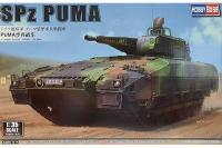 SPz PUMA (Hobby Boss 83899) 1/35