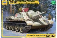 СУ-122 (ZVEZDA 3691) 1/35