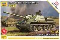 СУ-85 (ZVEZDA 5062) 1/72
