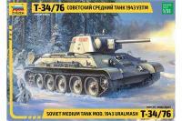 Т-34/76 1943 УЗТМ (ZVEZDA 3689) 1/35