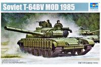 Т-64БВ мод. 1985 (Trumpeter 05522)