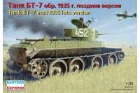 Танк БТ-7 зр. 1935р. пізня версія (Estern Express 35109) 1/35