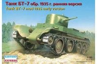 Танк БТ-7 зр. 1935р. рання версія (Estern Express 35108) 1/35