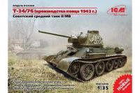 Т-34/76 (1/35) ICM 35366