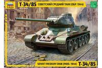 Т-34/85 (ZVEZDA 3687) 1/35