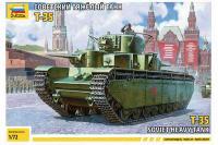 Т-35 (ZVEZDA 5061) 1/72