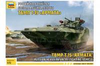 "ТБМП Т-15 ""Армата"" (ZVEZDA 5057) 1/72"