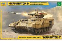 """""""ТЕРМІНАТОР-2"""" (ZVEZDA 3695) 1/35"""