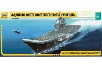 """Тяжкий авіанесучий крейсер """"Адмірал флоту Радянського Союзу Кузнєцов» (ZVEZDA 9002) 1/720"""