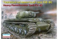 Тяжкий вогнеметний танк КВ-8С (Eastern Express 35101) 1/35