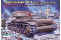 Тяжкий танк КВ-1 зр. 1942 рання версія (Eastern Express 35120) 1/35