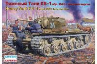 Тяжкий танк КВ-1 зр.1942 пізня версія (Eastern Express 35086)