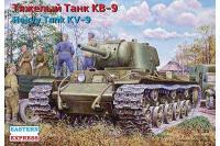 Тяжкий танк КВ-9 (Eastern Express 35088) 1/35
