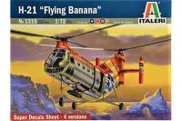 "H-21 ""Flying Banana"" (ITALERI 1315) 1/72"