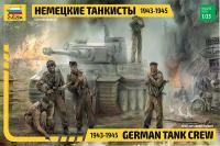 Німецькі танкісти 1943-1945 р. (ZVEZDA 3614) 1/35