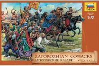Запорізькі козаки (ZVEZDA 8064) 1/72