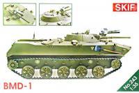 Сборная модель - Боевая машина десанта БМД-1 - Airborne combat vehicle BMD-1 (Skif 243) 1/35