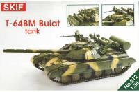 Сборная модель - Т-64БМ «Булат» - Украинский основной боевой танк / T-64 BM Bulat tank (Skif 212) 1/35