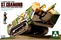Сборная модель - St.Chamond (early type) / Сен-Шамон (ранняя версия) (Takom2002) 1/35