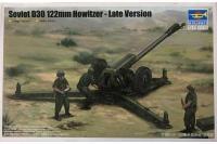 Сборная модель - Советская гаубица Д-30 122мм (поздняя версия) / Soviet D-30 122mm Howitzer - Late Version (TRUMPETER 02329) 1/35
