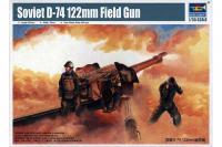 Д-74 (Trumpeter 02334) 1/35