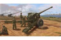PLA Type 59 130mm towed Field Gun (Trumpeter 02335) 1/35
