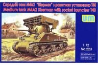 М4А2 Шерман  с ракетной установкой Т40  (1/72) UNIMODELS 223