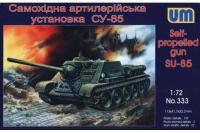 СУ-85 (Unimodels 333) 1/72
