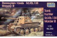 Sd.Kfz.138 Marder III (UNIMODELS 343) 1/72