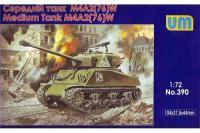 M4A2(76)W Шерман (1/72) UNIMODELS 390