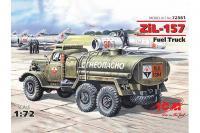 Автозаправник Зіл-157 (ICM 72561) 1/72