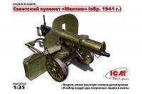 Радянський кулемет «Максим» (1941 г.) (ICM 35676) 1/35
