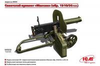 Російський кулемет «Максим» (1910/30 р) (ICM 35675) 1/35