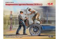 Американські вантажники бензину (1910-ті р) (ICM 24018) 1/18