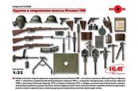 Озброєння і обладнання італійської піхоти 1СВ (ICM 35686) 1/35