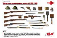 Озброєння і обладнання Російської піхоти 1СВ (ICM 35672) 1/35