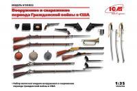 Озброєння і спорядження періоду Громадянської війни в США (ICM 35022) 1/35
