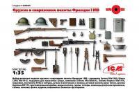Зброя та спорядження піхоти Франції 1 Світової війни (ICM 35681) 1/35